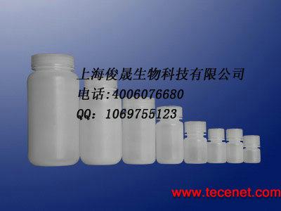 塑料15ml耐高温高压灭菌防漏广口塑料试剂瓶