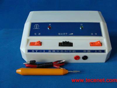 ST-1双色电刻机