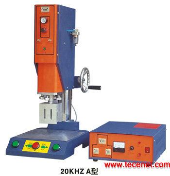 郑州二手超声波焊接机 二手超声波塑焊机