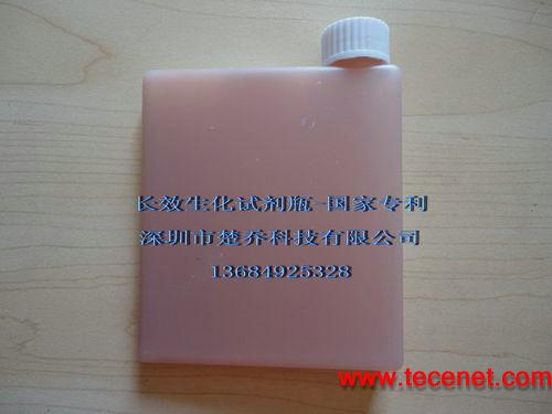 专业制造各种长效生化试剂瓶