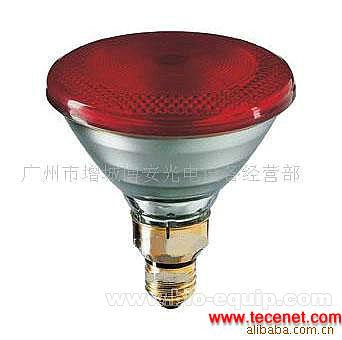 红外线灯泡PAR38