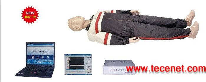 高级心肺复苏训练模拟人_上海朗精