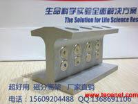 磁性分离器  磁分离架  磁分离器