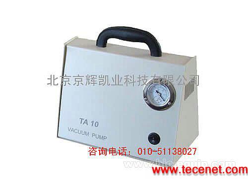 无油真空泵 TA10