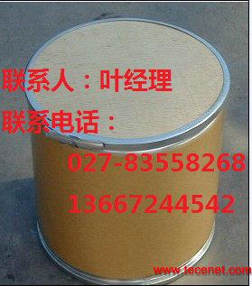 盐酸多赛平原料药