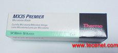 英国珊顿Thermo Shandon MX35一次性刀片