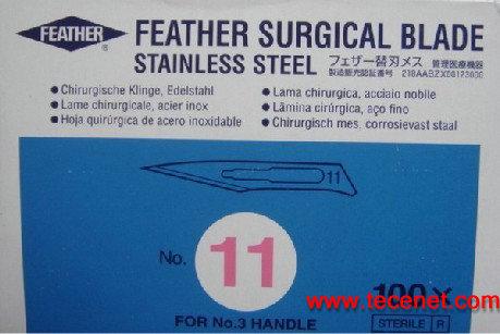 日本Feather羽毛牌病理刀片、手术刀片