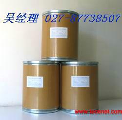 a-硫辛酸CAS1077-28-7