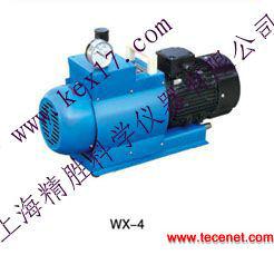 WX系列无油旋片真空泵/WXF防爆泵