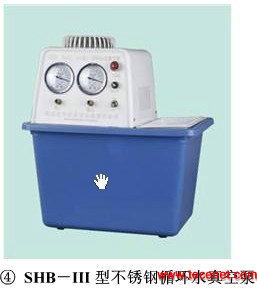 循环水多用真空泵