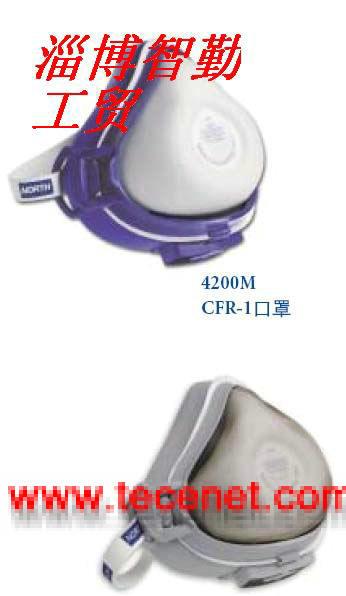 美国诺斯4200防尘口罩