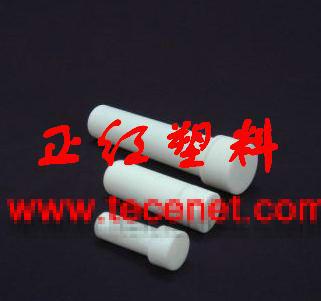 聚四氟乙烯(PTFE)试管、离心管