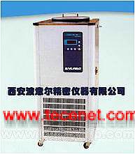 西安波意尔低温冷却循环器