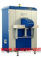 MicroCT/显微CT/微焦点CT