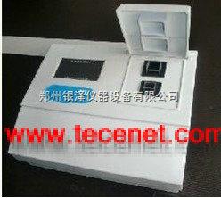 XZ-0113型多参数水质分析仪