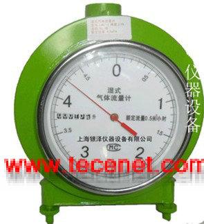 LML-2(普通型)湿式气体流量计