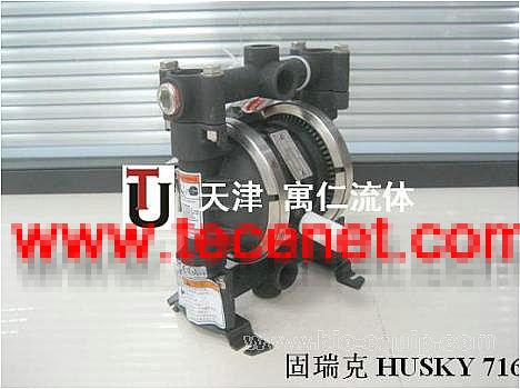 美国固瑞克HUSKY716气动隔膜泵