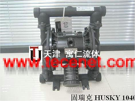 固瑞克HUSKY1040金属气动隔膜泵