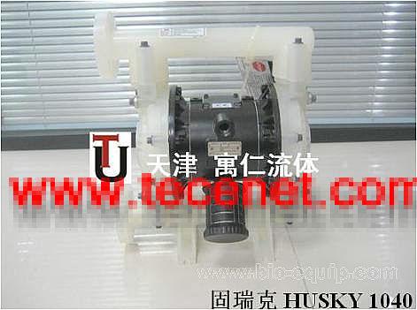 固瑞克HUSKY1040塑料气动隔膜泵