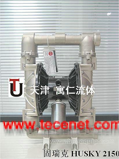 固瑞克HUSKY2150金属气动隔膜泵