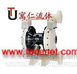固瑞克HUSKY2150塑料气动隔膜泵