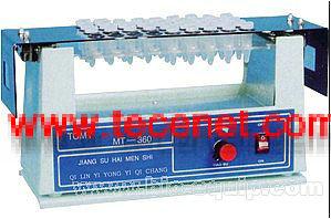 多管快速混合器 MT-360