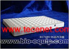 PCR96孔板 适用于罗氏480机型