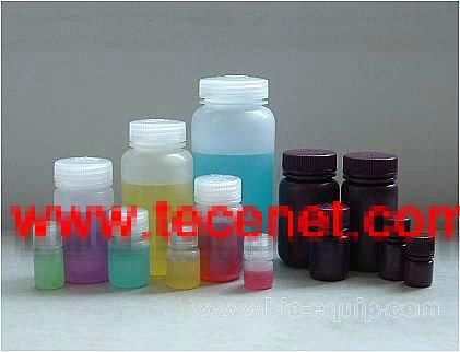 防漏试剂瓶