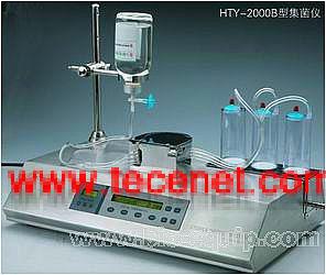 HTY-2000B型集菌仪