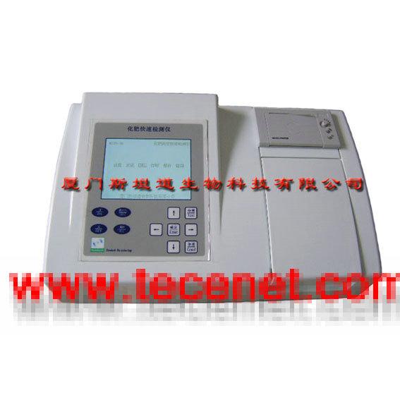 NSTD-XG化肥快速检测仪