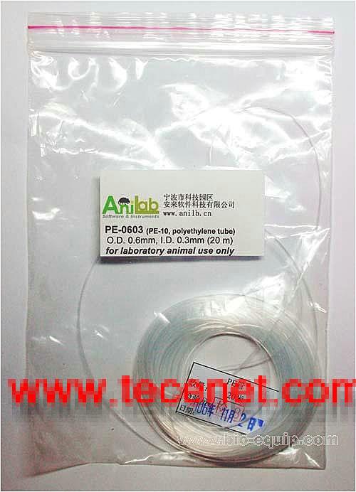 PE管(PE-10等),硅胶管