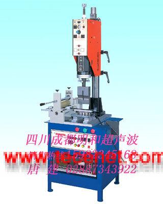 四川超声波塑料焊接机