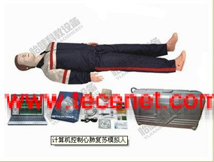 北京心肺复苏模拟人,复苏模拟人,怡健医学