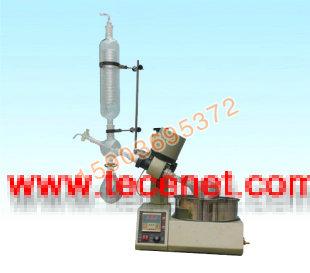 RE-5299(2升)旋转蒸发仪/旋转蒸发器