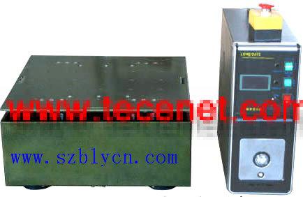 振动试验台 电磁振动台 垂直/水平振动台