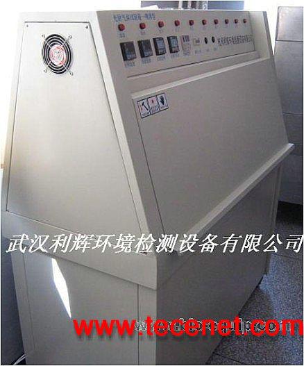 武汉紫外耐气候人工老化箱