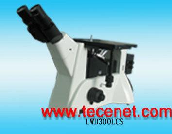 数码倒置金相显微镜LWD300LCS