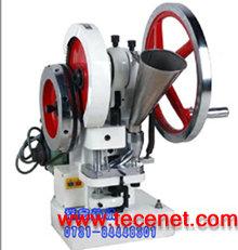 干粉压片机|干粉压片机价格