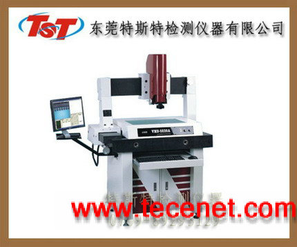 VMS-5030A龙门式全自动影像量测仪