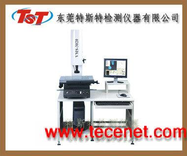 二坐标测量机TSTVMS-3020