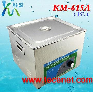 式超声波清洗机