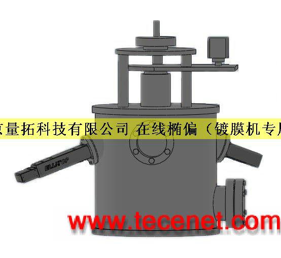 在线椭偏测量系统(镀膜机专用)