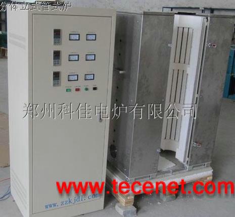 分体立式管式炉 三温区管式炉科佳电炉