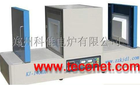 KJ-1400X轨道箱式炉 实验电炉