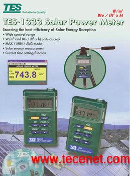 台湾泰仕TES1333太阳能功率表
