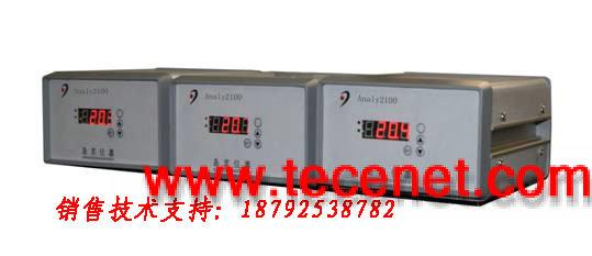 Analy2100系列在线离子流氧量分析仪