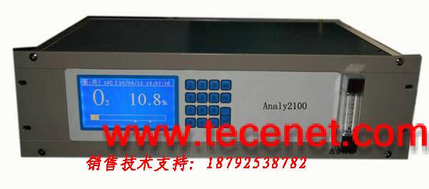 Analy2100型磁氧分析仪