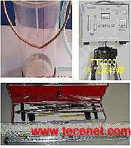 标准采样器 标准采样设备 标准取样设备