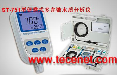 多参数水质分析测定仪,多功能水质检测仪