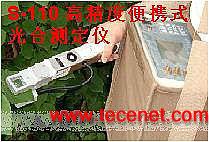 高级光合作用测定仪;便携式光合作用测定仪